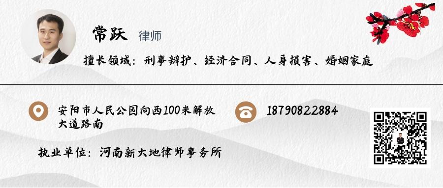 changyue_1@凡科快图[kt.fkw.com].jpg